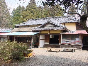 O'Sensei's private dojo in Iwama