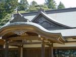 28 Roof of The  Kashima Shinto-Ryu Dojo.jpg
