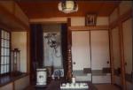 O'Sensei room Iwama 1980.jpg