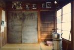 Rokujo room.jpg
